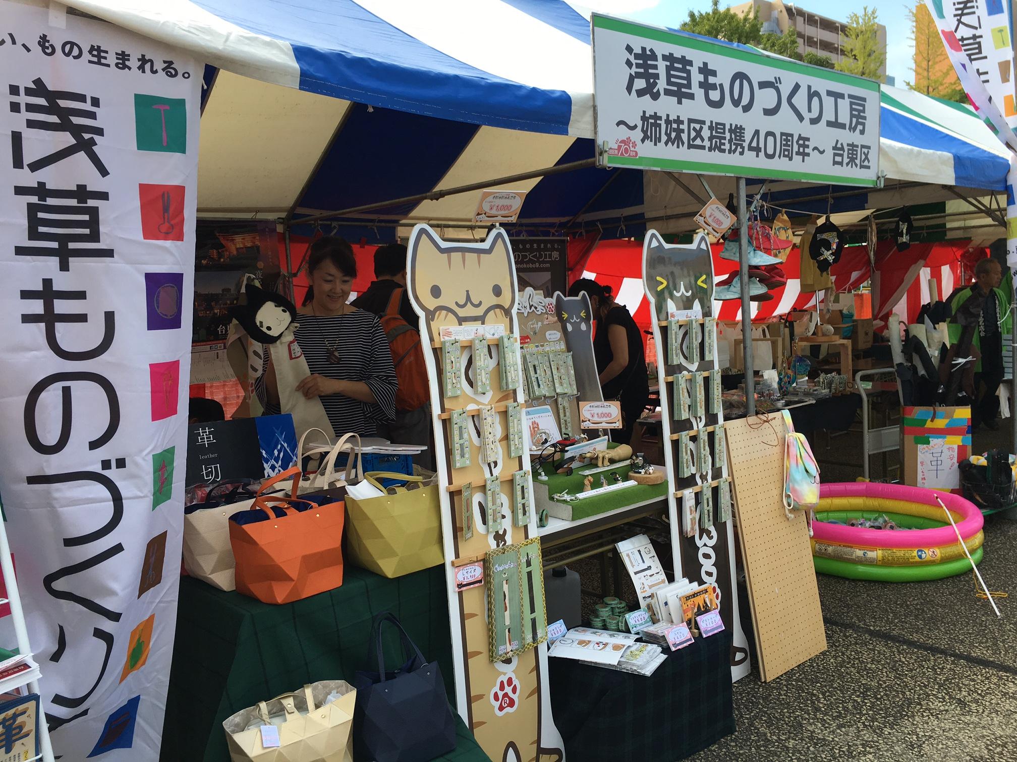 【イベントレポート】「すみだまつり」に台東区を代表して販売ブースに出店参加
