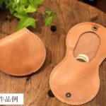 革小物手作り教室「ヌメ革で作るまあるい小銭入れ」by クスグルデザイン
