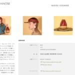 【展示会のお知らせ】MIZUKI ICHINONSE (MZK DESIGN) 2019/9/25 – 9/26 渋谷ヒカリエ(9F Hikarie Hall)